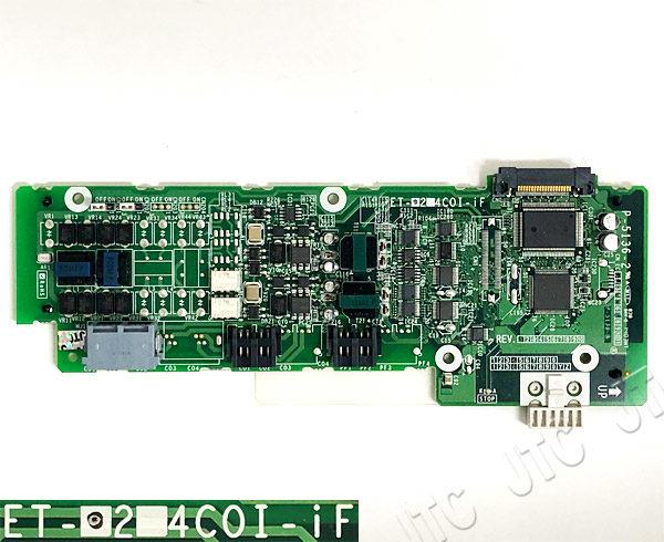 HITACHI 日立 ET-2COI-iF 2回線アナログ局線インタフェース(iF)