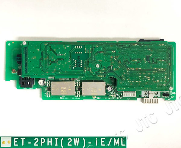 HITACHI 日立 ET-2PHI(2W)-iE/ML 2回線PHSインターフェイス(iE/ML)