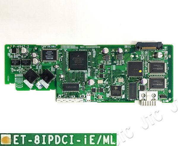 HITACHI 日立 ET-8IPDCI-iE/ML 8チャンネルIP内線インターフェイス(iE/ML)
