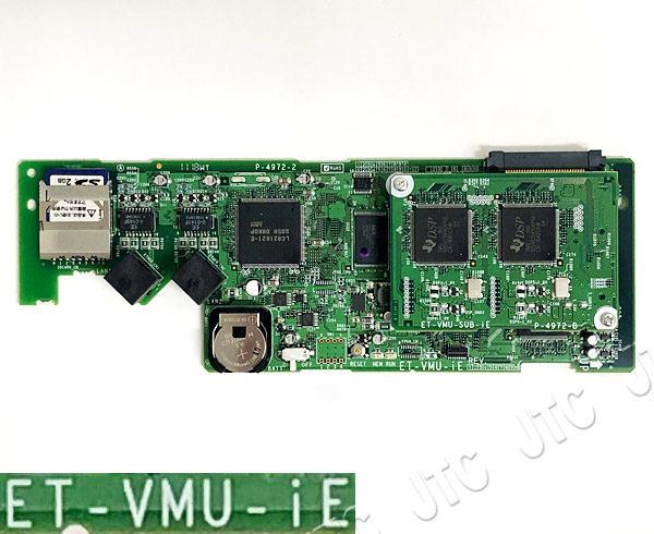 HITACHI 日立 ET-VMU-iE ボイスメモユニット(iE)