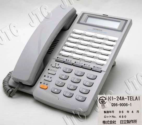 HITACHI 日立 HI-24A-TELAI 多機能電話機
