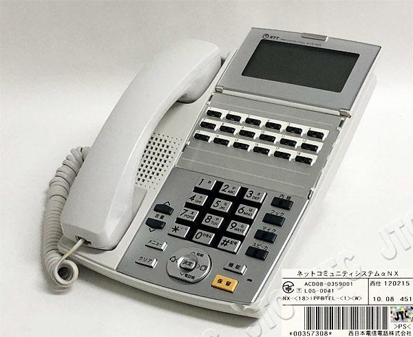 NTT NX-(18)IPFBTEL-(1)(W) 18ボタンISDN停電バス電話機 (白)