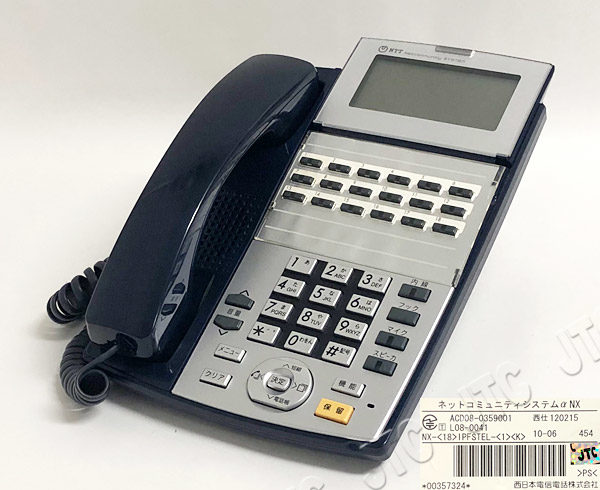 NTT NX-(18)IPFSTEL-(1)(K) 18ボタンISDN停電スター電話機 (黒)