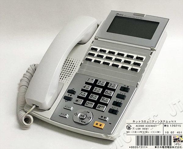NTT NX-(18)IPFSTEL-(1)(W) 18ボタンISDN停電スター電話機 (白)