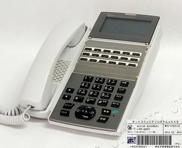 NTT NX2-(18)BTEL-(1)(W) 18ボタン標準バス電話機 (白)