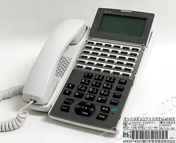 NTT NX2-(36)STEL-(1)(W) 36ボタン標準スター電話機 (白)