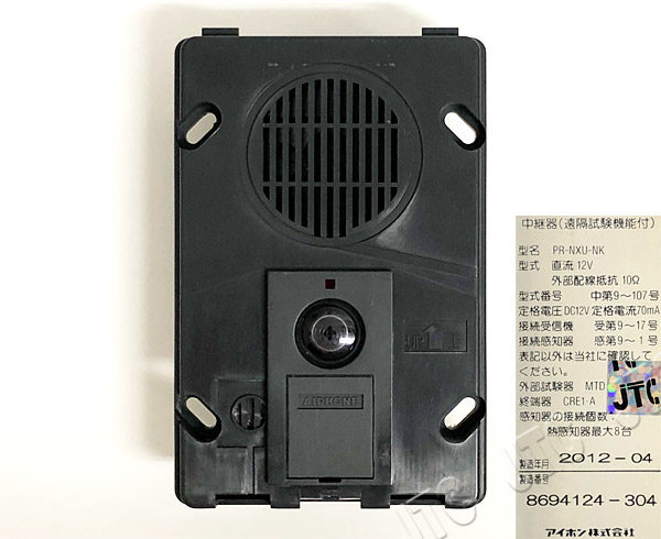 アイホン PR-NXU-NK 玄関パネル用遠隔機能試験付玄関子機