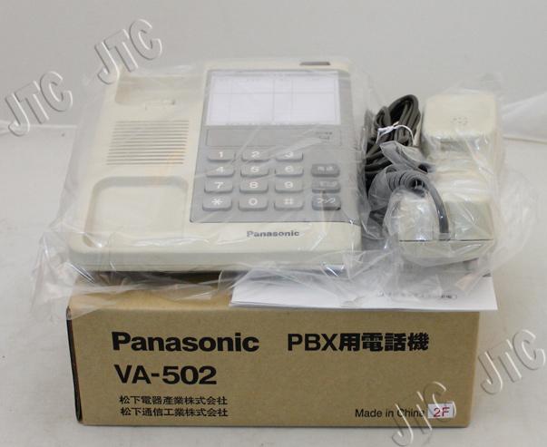 Panasonic VA-502 PBX用電話機
