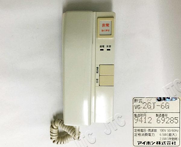 アイホン VG-2GT-6G VGX形セキュリティ親機(非常・ガス)電気錠・管理室ボタン付