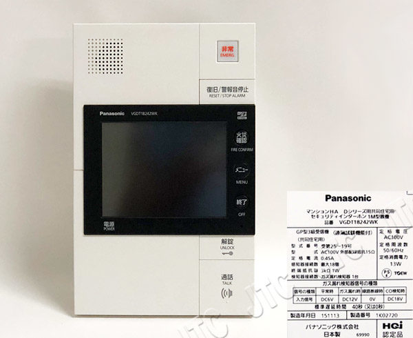 Panasonic VGDT18242WK 共同住宅用セキュリティインターホン1M型親機