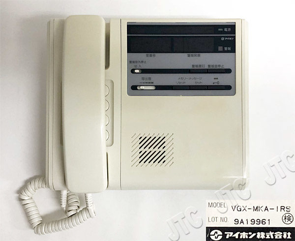 アイホン VGX-MKA-IRS 管理室親機