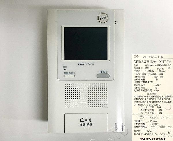 アイホン VH-RMA-RW DASH WISM 住戸用自火報対応モニター付セキュリティ親機、タッチパネルタイプ、録画機能付