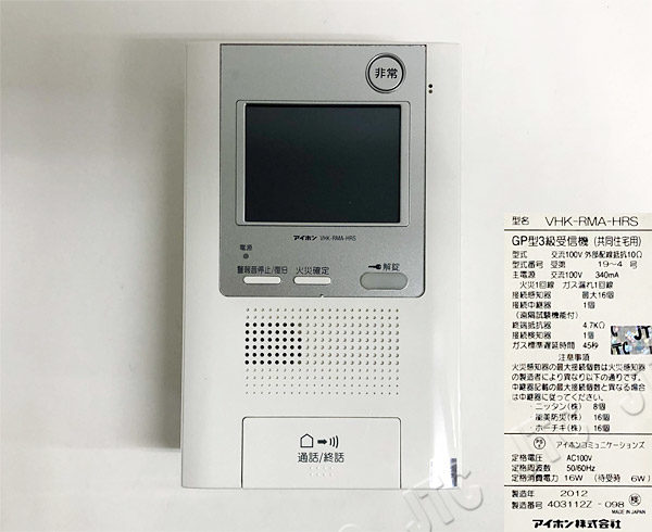 アイホン VHK-RMA-HRS 一体盤 共同住宅用自火報対応カラーモニター付セキュリティ親機