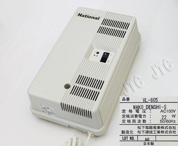 National 松下通信工業 VL-605 呼出装置増幅器