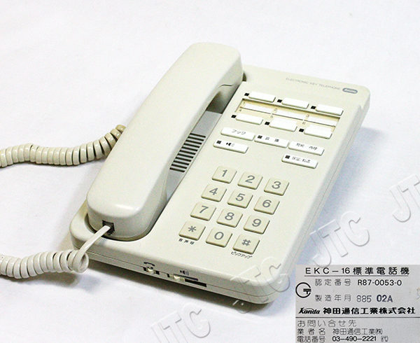 神田通信工業 EKC-16 6ボタン標準電話機