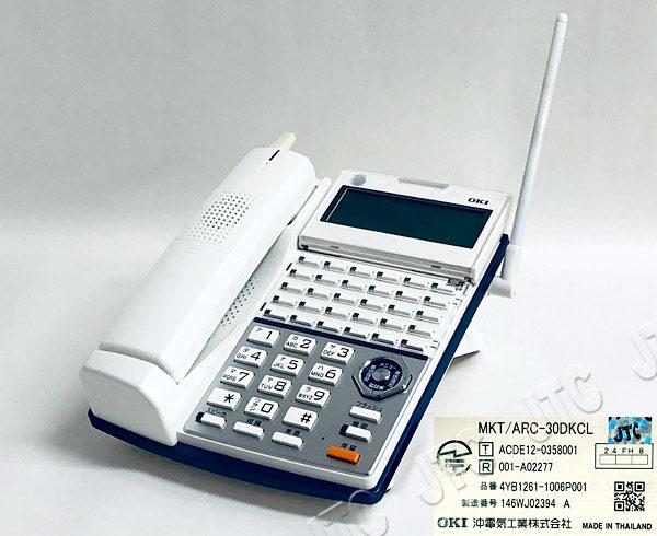 OKI 沖 MKT/ARC-30DKCL 30ボタンカールコードレス電話機