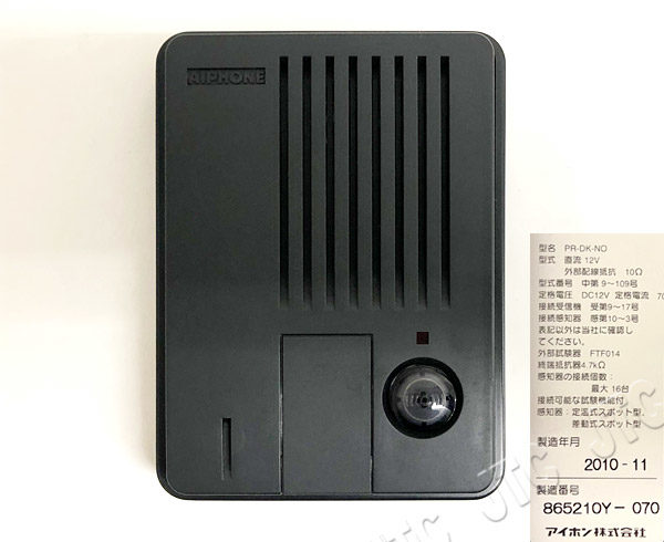 アイホン PR-DK-NO 遠隔試験機能付玄関子機