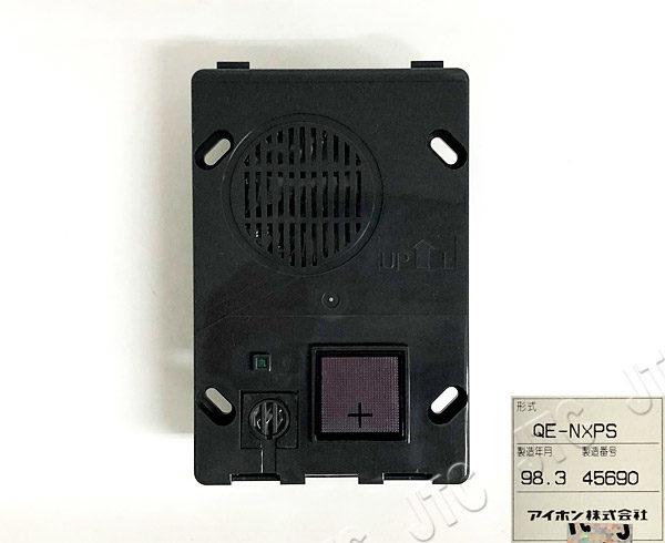 アイホン QE-NXPS 玄関子機