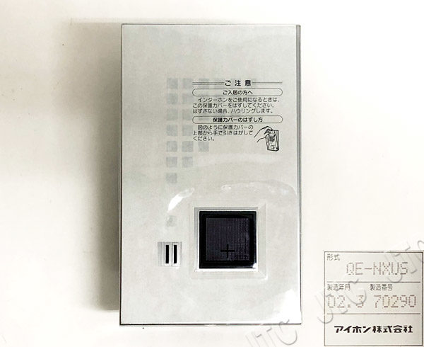アイホン QE-NXUS カメラなし玄関子機 [警報表示灯付](埋込型)