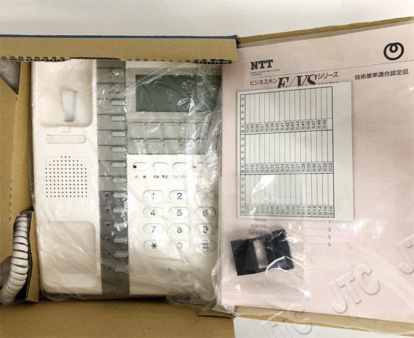 NTT SK-12DSTEL-1 12回線表示器付電話機