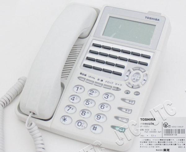 TOSHIBA 東芝 SP-1020J IP多機能電話機