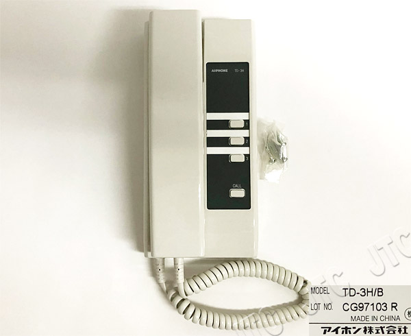 アイホン TD-3H/B コミニカインターホン3局用親機