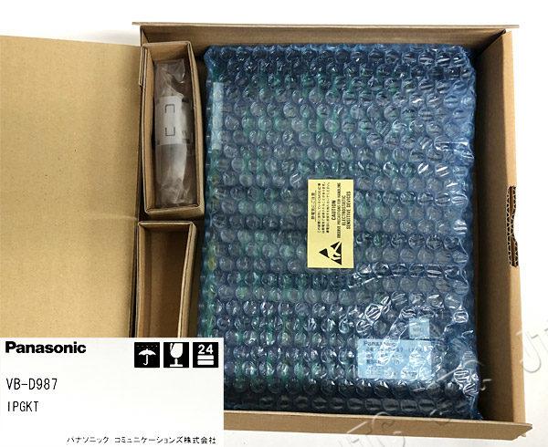 Panasonic VB-D987 IPGKT IPゲートキーパーユニット