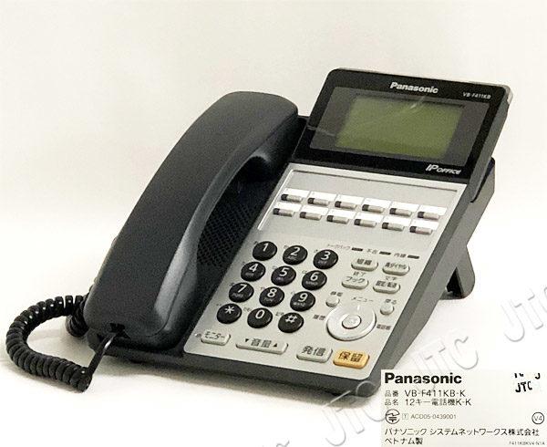Panasonic VB-F411KB-K 12ボタン漢字表示付電話機 (ブラック)