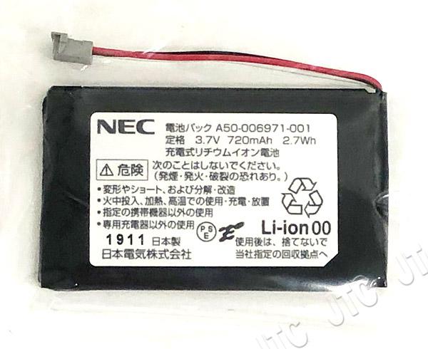 NEC 電池パック A50-006971-001 充電式リチウムイオン電池