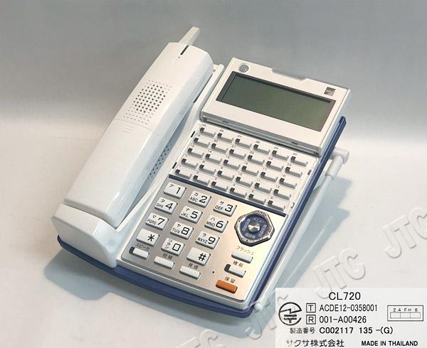 SAXA サクサ CL720(W) カールコードレス電話機