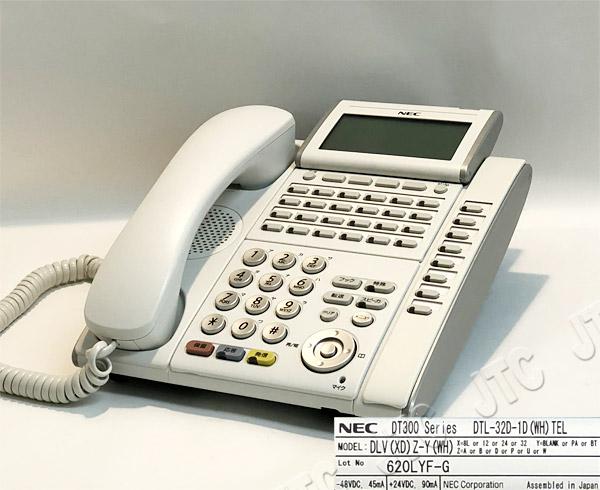NEC DTL-32D-1D(WH)TEL 32ボタンデジタル多機能電話機(ホワイト)