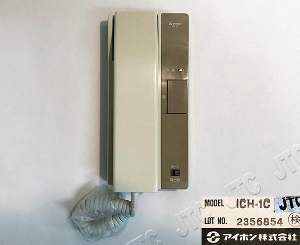 アイホン ICH-1C ワンタッチドアホン増設親機
