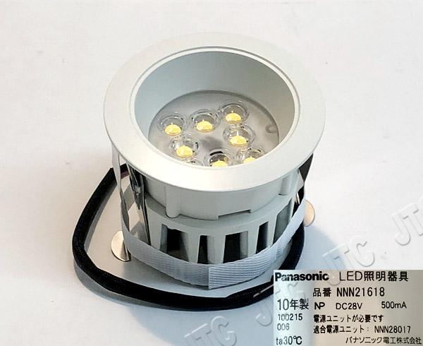Panasonic NNN21618 天井埋込型 LED(電球色)ダウンライト