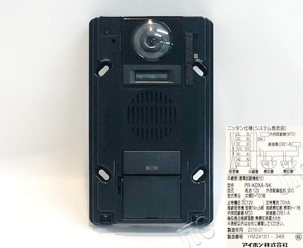 アイホン PR-KDXA-NK 露出型遠隔試験機能付カメラ付玄関子機