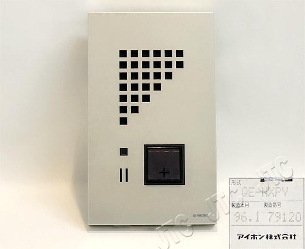 アイホン QE-NXPY 警報表示灯付埋込型玄関子機(イエローシュグレイパール)
