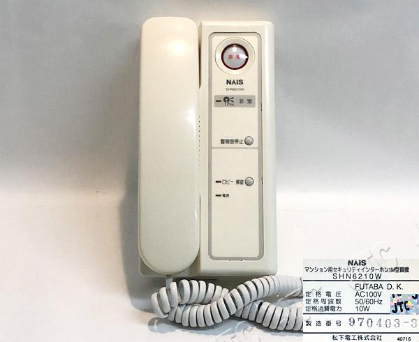 松下電工 SHN6210W マンション用セキュリティインターホン1M型親機