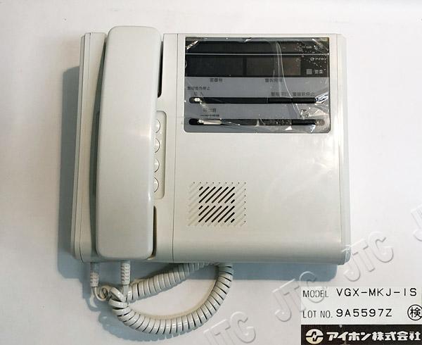 アイホン VGX-MKJ-IS VGX形小局用警報表示付管理室親機