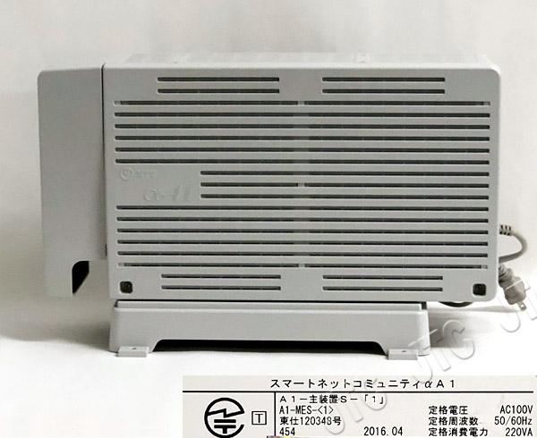 NTT A1-MES-(1) A1ー主装置Sー「1」