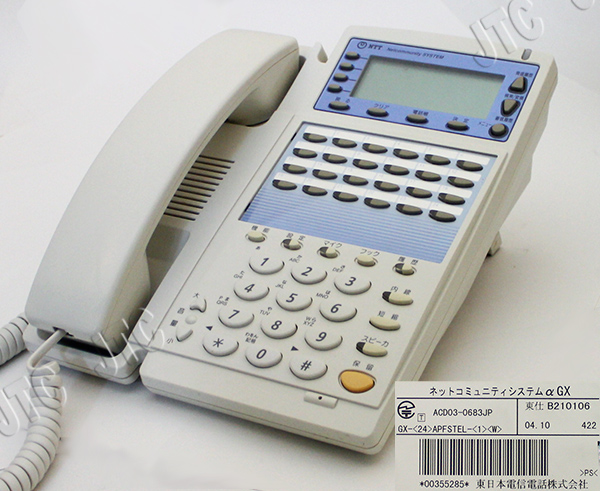 NTT GX-(24)APFSTEL-(1)(W) 24ボタンアナログ停電スター電話機(白)