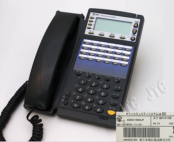 NTT GX-(24)BTEL-(1)(K) 24ボタン標準バス電話機(黒)