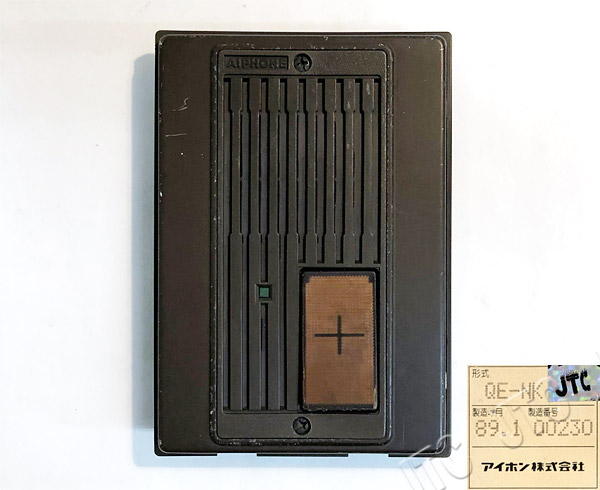 アイホン QE-NK 警報表示灯付埋込型玄関子機