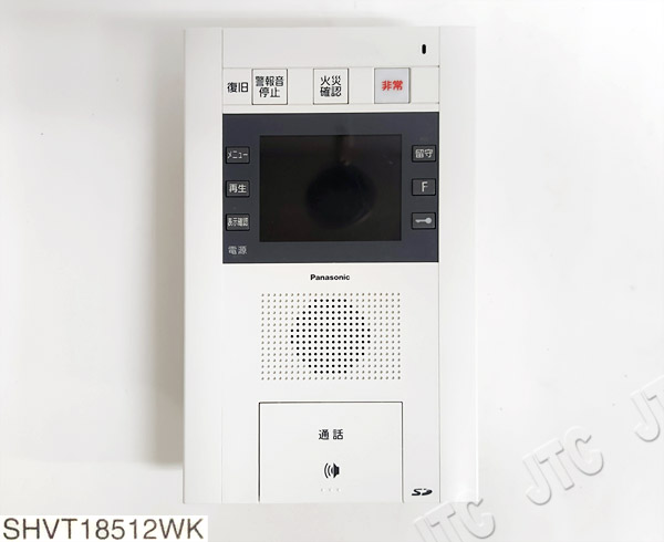 Panasonic SHVT18512WK 共同住宅用カラーモニター付セキュリティインターホン1M型親機