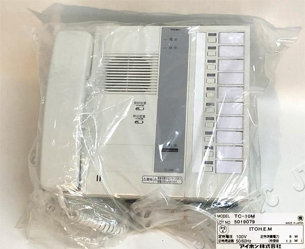 アイホン TC-10M カウンターインターホン10局用親機