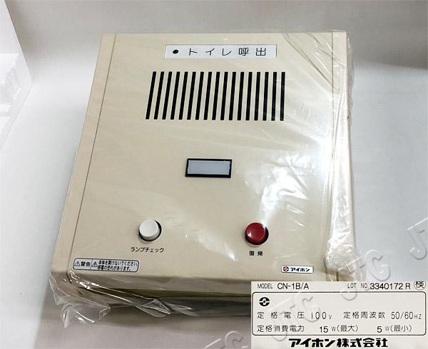 アイホン CN-1B/A 1窓用トイレ呼出卓上壁掛型表示器