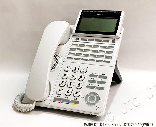 NEC DTK-24D-1D(WH)TEL 24ボタンデジタル多機能電話機