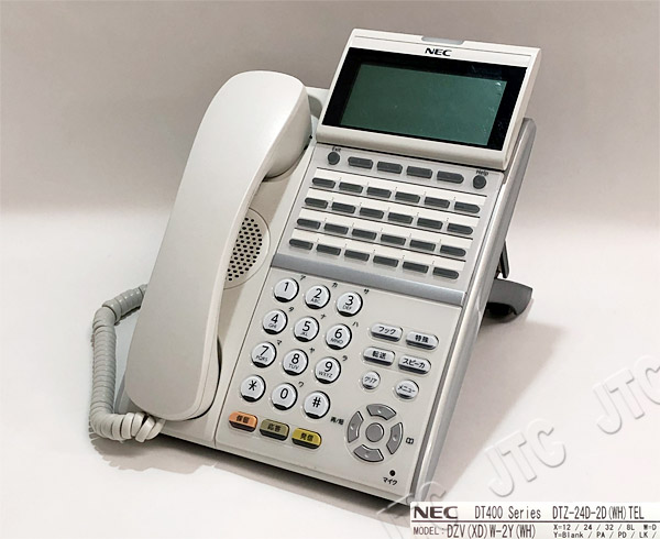 NEC DTZ-24D-2D(WH)TEL 24ボタンデジタル多機能電話機