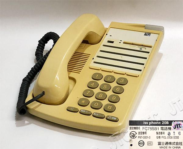 富士通 iss phone 20B FC755B1電話機 WH