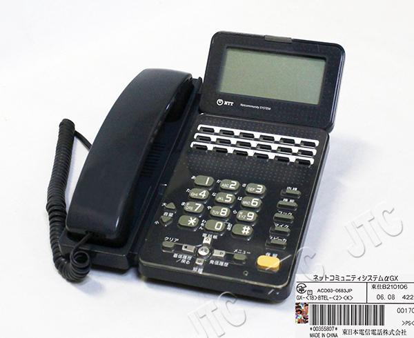 NTT GX-(18)BTEL-(2)(K) 18ボタン標準バス電話機(黒)
