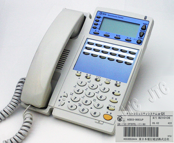 NTT GX-(18)IPFBTEL-(1)(W) 18ボタンISDN停電バス電話機(白)