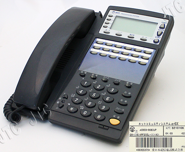 NTT GX-(18)IPFSTEL-(1)(K) 18ボタンISDN停電スター電話機(黒)